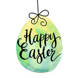 Happy easter cards illustration with font. Vector illustration royalty free illustration