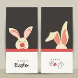 Happy Easter celebration website banner set. Happy Easter celebration website banner set with cute smiley bunny Stock Images