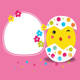 Happy easter cracked egg card vector. Greeting card Stock Photos