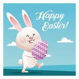 happy easter cute bunny egg decorative blue sky Stock Photography
