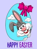 Happy Easter Cute rabbit bunny peek a boo from egg shape banner. Happy Easter Cute rabbit or bunny peek a boo from egg shape banner Stock Photos