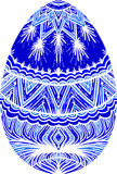 Happy easter design elements. Happy easter design element. Ornamental egg Royalty Free Stock Photography