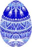 Happy easter design elements. Happy easter design element. Ornamental egg stock illustration