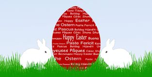 Happy Easter egg Stock Photo