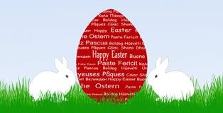 Happy Easter Egg Stock Photo