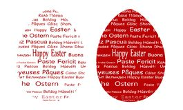 Happy Easter egg. Illustration of Easter egg with multilingual Happy Easter message Royalty Free Stock Photography