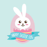 Happy Easter Egg Bunny Royalty Free Stock Images