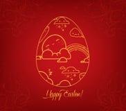 Happy Easter egg so cute Stock Photos