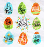 Happy easter egg. Painted pastel colored stylized kids style egg Royalty Free Stock Photo