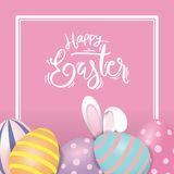 Happy easter eggs sweet and kid design background. Stock Photo