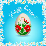 Happy Easter - English text and painted easter egg Stock Photos