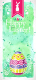 Happy Easter! (+EPS 10) Royalty Free Stock Image