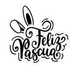 Happy Easter Feliz Pascua vector Spanish Christian holiday greeting design Royalty Free Stock Photo