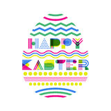 Happy Easter  greeting card, banner or poster design template. Geometric lettering and colorful Easter egg. Stock Photos