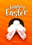 Happy Easter greeting card with funny easter bunny ass, foot, tail in the hole. Happy Easter greeting card with funny cartoon white easter bunny ass, foot, tail Royalty Free Stock Image