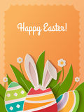 Happy Easter  greeting card paper. Happy Easter  greeting card. A realistic  image that simulates paper Stock Photography