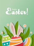 Happy Easter  greeting card paper. Happy Easter  greeting card. A realistic vector image that simulates paper Royalty Free Stock Photos