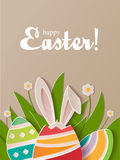 Happy Easter  greeting card paper. Happy Easter  greeting card. A realistic vector image that simulates paper Stock Photography