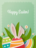 Happy Easter  greeting card paper. Happy Easter  greeting card. A realistic vector image that simulates paper Stock Images