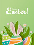 Happy Easter  greeting card paper. Happy Easter  greeting card. A realistic vector image that simulates paper Royalty Free Stock Photo