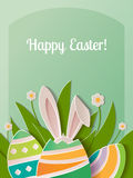 Happy Easter  greeting card paper. Happy Easter  greeting card. A realistic vector image that simulates paper Royalty Free Stock Image