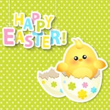Happy Easter Greeting Card. Vector. Royalty Free Stock Photo