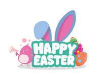 Happy Easter greeting vector Royalty Free Stock Photos