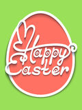 Happy Easter hand lettering in egg shape Stock Photography