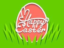 Happy Easter hand lettering in egg shape Stock Image