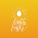 Happy Easter hand lettering greeting card with egg. Religious holiday vector illustration on yellow background. Royalty Free Stock Photography