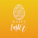 Happy Easter hand lettering greeting card with egg. Religious holiday vector illustration on yellow background. Stock Photos