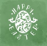 Happy Easter hand sketched lettering Royalty Free Stock Photography