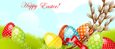 Happy easter  invitation. Royalty Free Stock Images