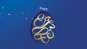 Happy Easter lettering background in egg shape frame with confetti, golden brush splash, light, stars, sparkling glamorous glow in. The dark. - Vector vector illustration