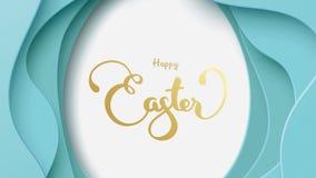 Happy Easter lettering background in egg shape frame with confetti, golden brush splash, light, stars, sparkling glamorous glow in. The dark. - Vector stock illustration