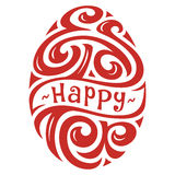 Happy Easter Lettering Stock Images