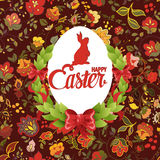 Happy Easter ornate lettering floral greeting card Stock Photo
