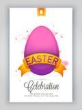 Happy Easter Pamphlet, Banner or Flyer design. Stock Photography