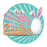 Happy Easter poster with rabbit ears. And easter egg. Happy Easter with Bunny Ears Royalty Free Stock Images
