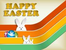 Happy Easter Rabbit Bunny Stock Image