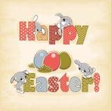 Happy easter rabbit Stock Photo