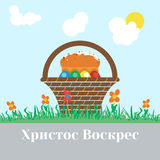 Happy Easter Russian Vector Card Stock Photography