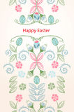 Happy Easter seamless vertical banner royalty free illustration