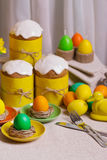 Happy Easter! Serving for the Easter table, in the yellow decor. Stock Photography