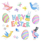 Happy Easter set with cute watercolor festive elements. Hand drawn watercolor objects on white. The author is Ekaterina Mikheeva, date of creation - March, 2016 Vector Illustration