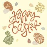 Happy Easter set Stock Photos
