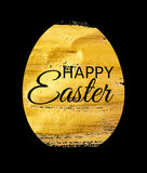 Happy Easter Spring Holiday Background Illustration Royalty Free Stock Photos