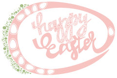 Happy Easter text illustration. This partcles effect can be usefull for an adjustment text, logo etc Stock Photos