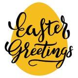 Happy Easter Typographic Phrase Stock Images