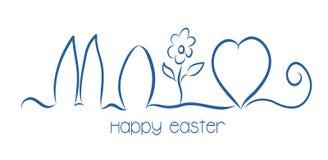 Happy Easter. Vector illustration banner. Egg, heart, bunny, flower. Happy Easter. Vector illustration banner. Egg heart bunny and flower royalty free illustration